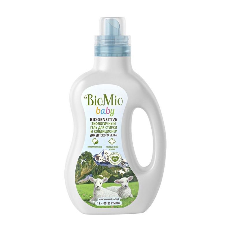 Гель для стирки BioMio