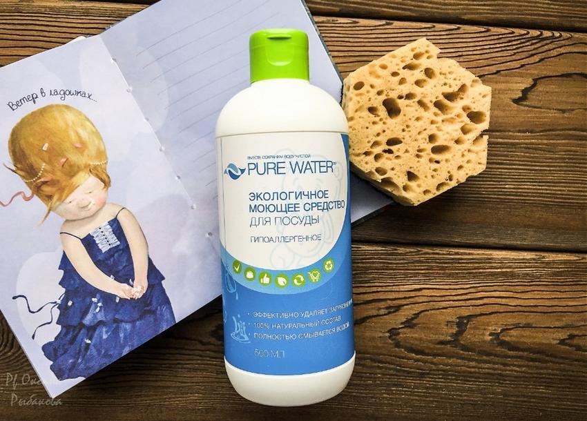 Средство для посуды экологичное Pure water