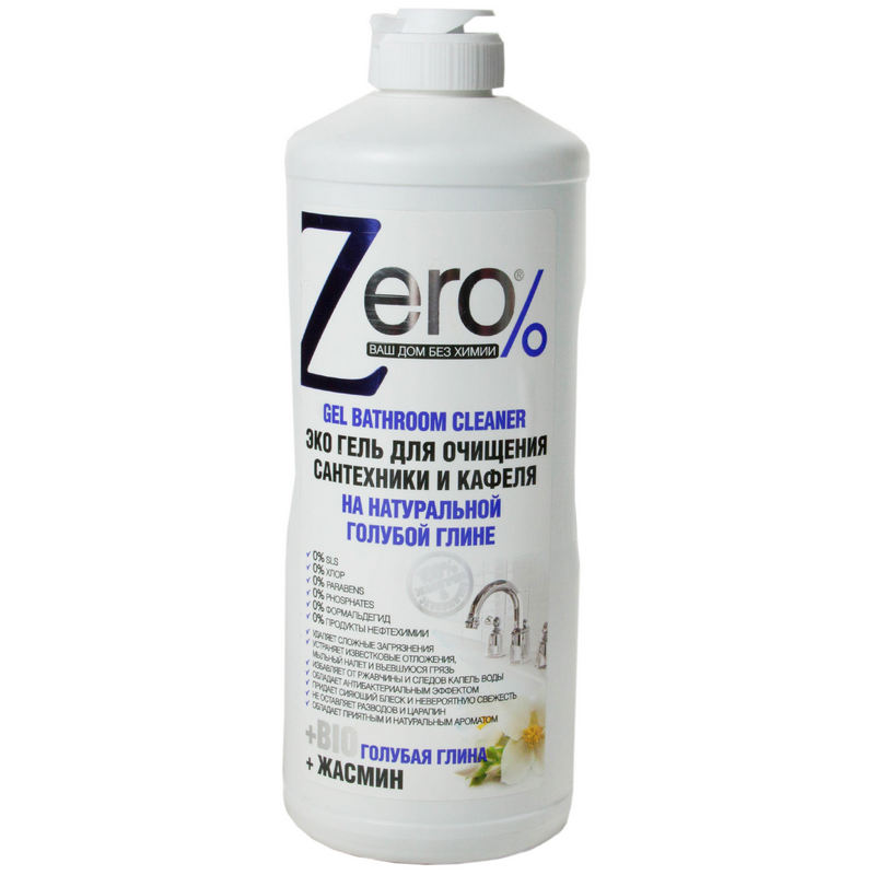 Безопасное средство для чистки сантехники при септике